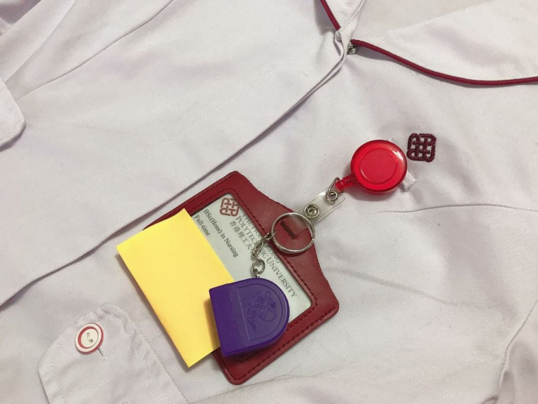PolyU nursing uniform