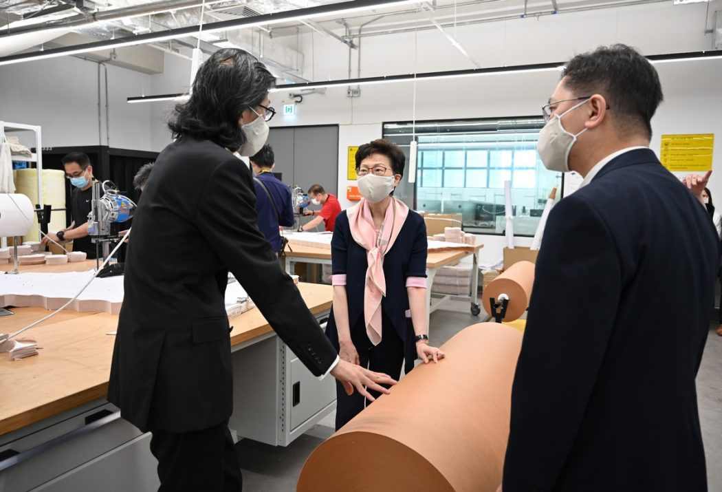 Carrie Lam reusable mask