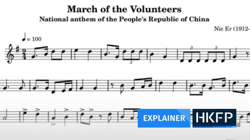 national anthem bill