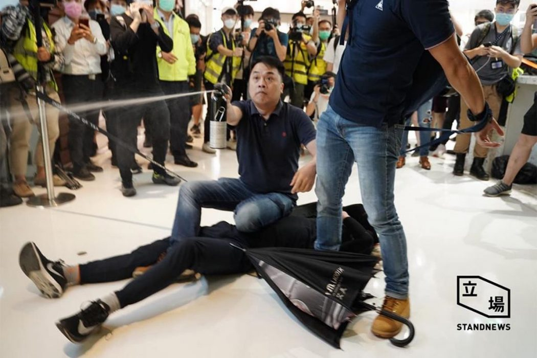 """""""May 13 2020"""" Carrie Lam birthday Sha Tin protest police pepper spray"""