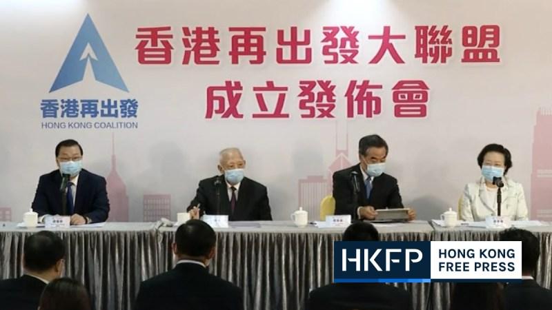 Hong Kong Coalition