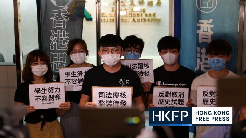 Demosisto Hong Kong Secondary Students' Action Platform