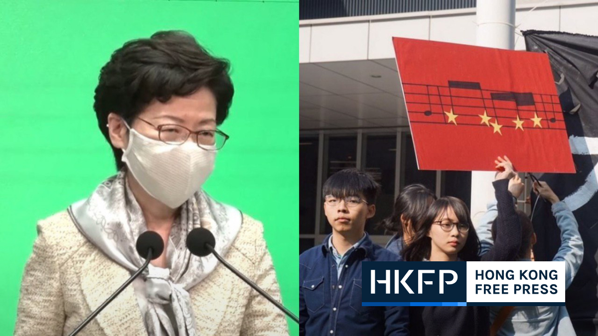 carrie lam national anthem