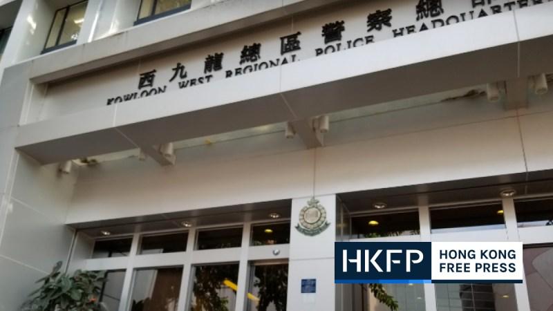 West Kowloon Regional Headquarters