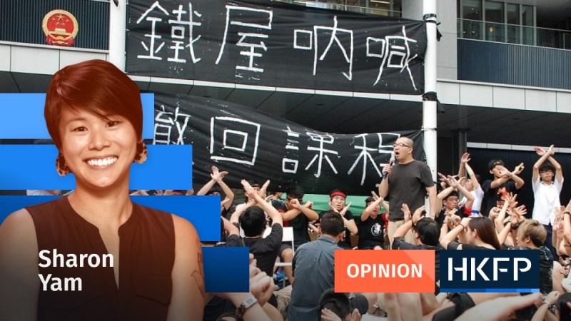 Sharon Yam Opinion