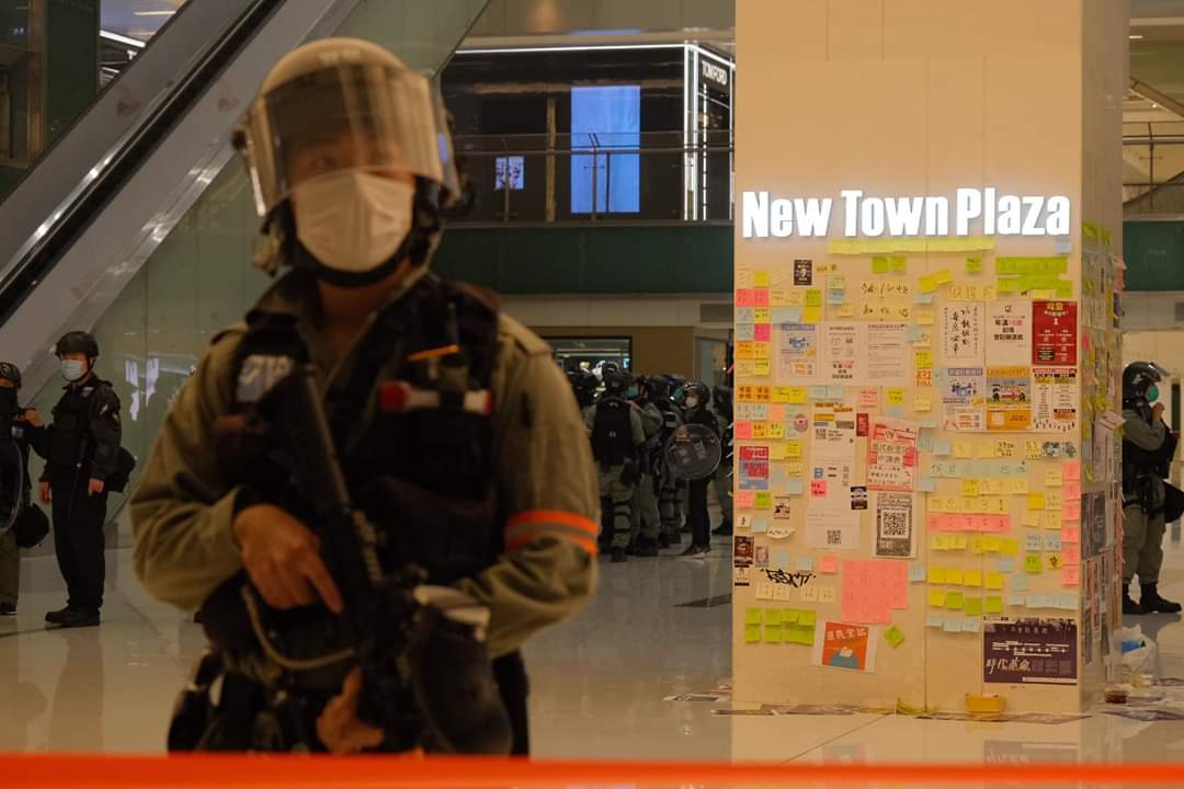 new town plaza police
