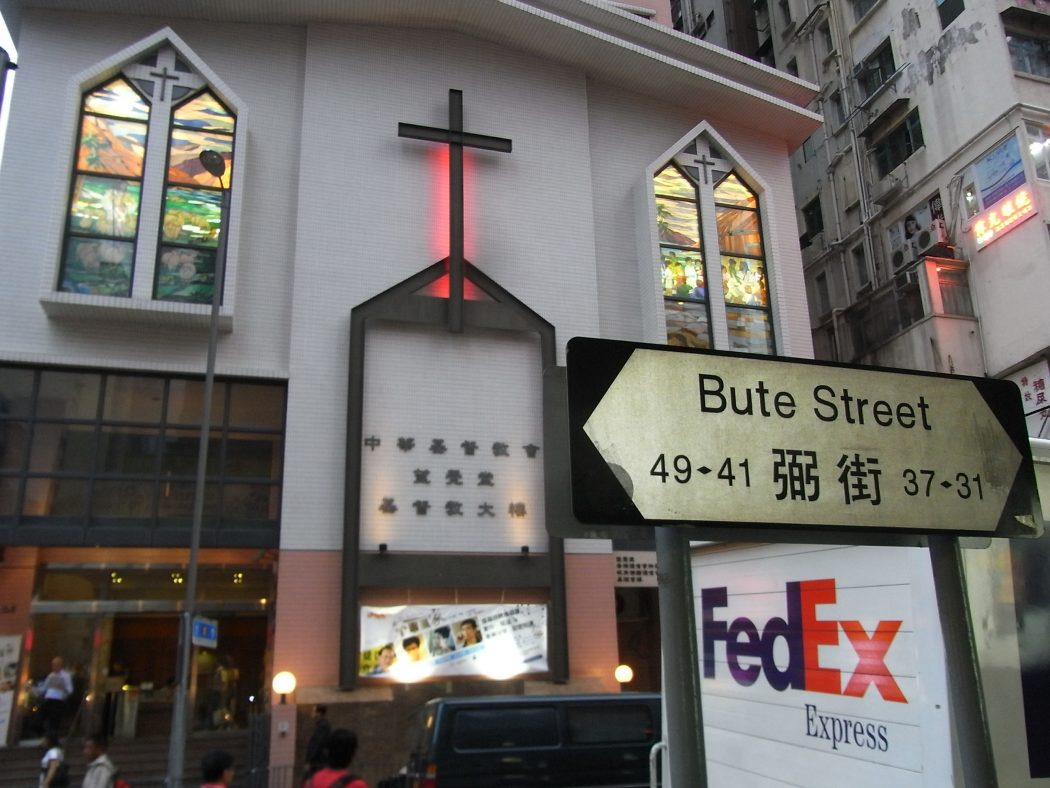 Christian church Hong Kong