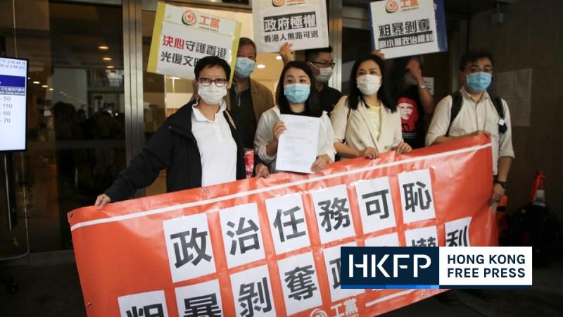 Lau Siu-lai election petition