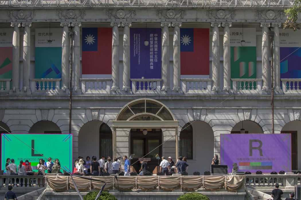 Taiwan Presidential Inauguration(2)