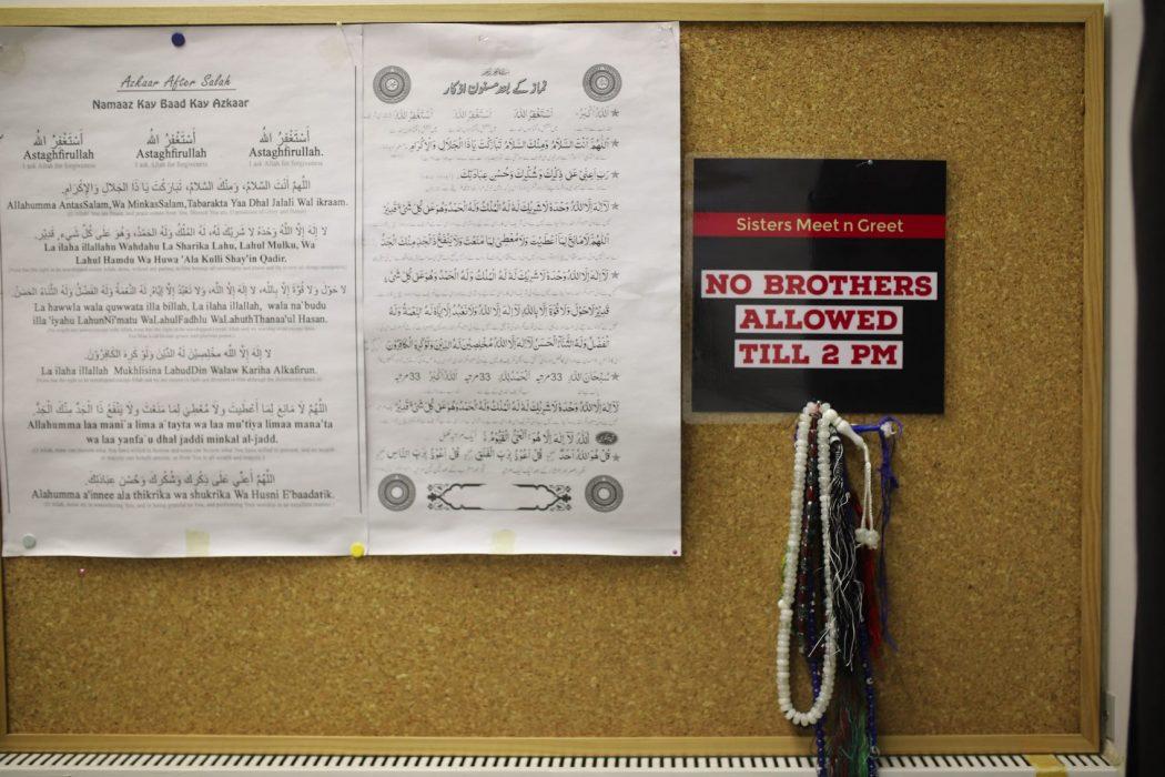HKU prayer room