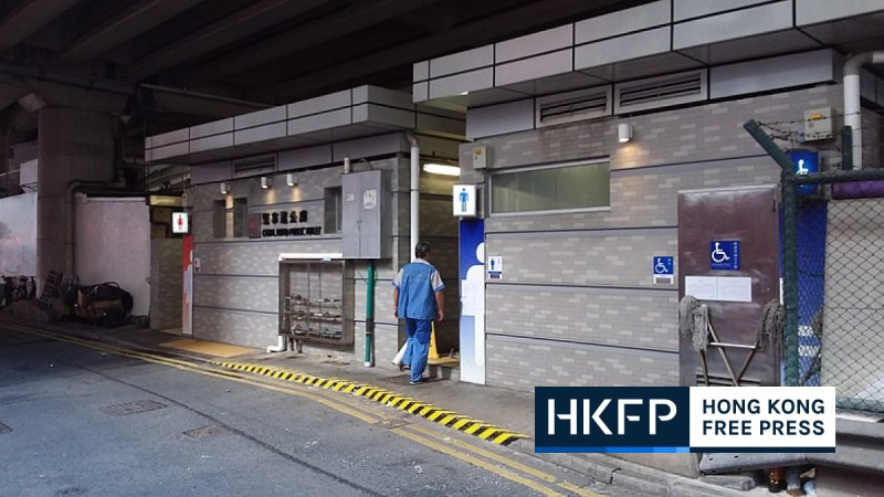 Causeway Bay Canal Road public toilet