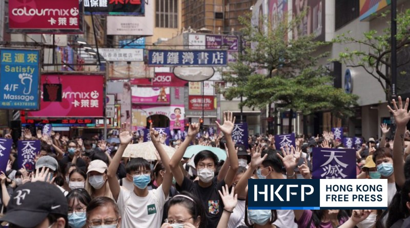 china national security law protest us sanction hong kong