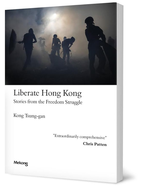 kong tsung-gan book liberate hong kong