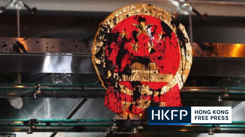 hong kong national security