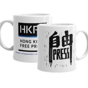 hkfp mug
