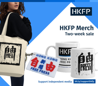 hkfp mech shop store product merchandise