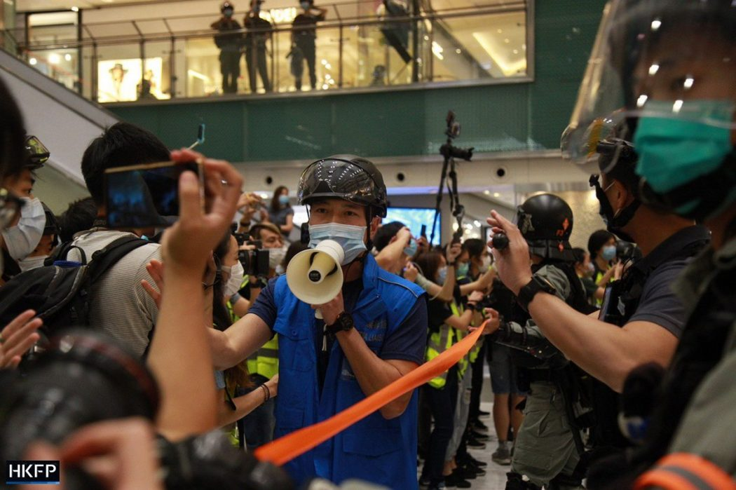"""Sha Tin New Town Plaza """"May 1 2020"""" protest sing with you police"""