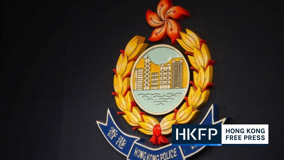 hong kong police gang rape
