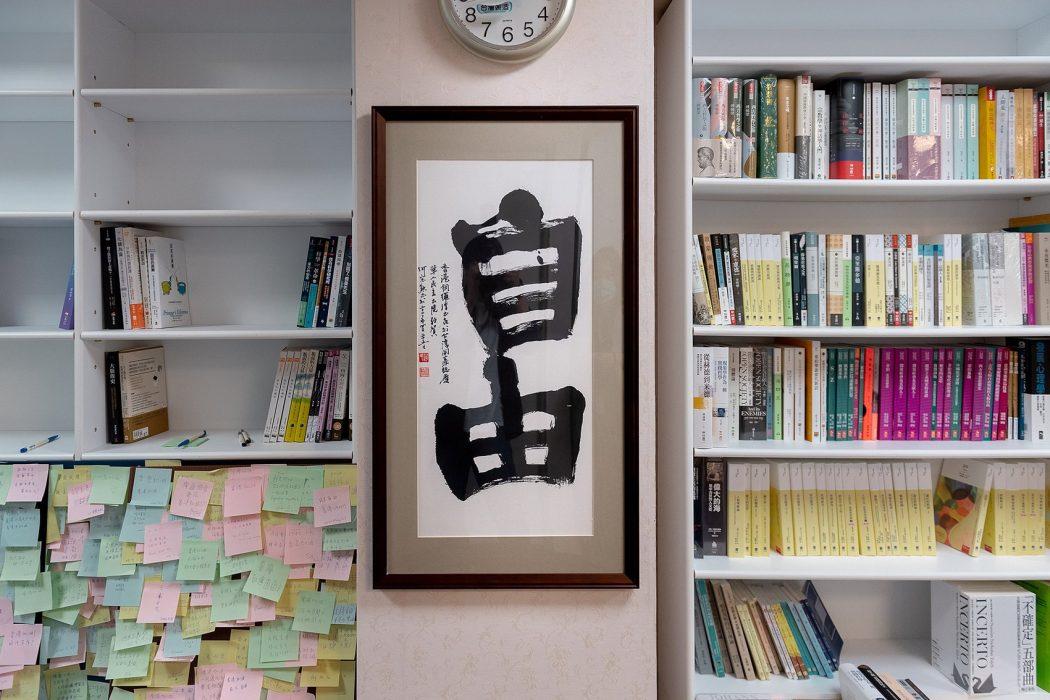 taiwan bookseller lam-wing kee (7)