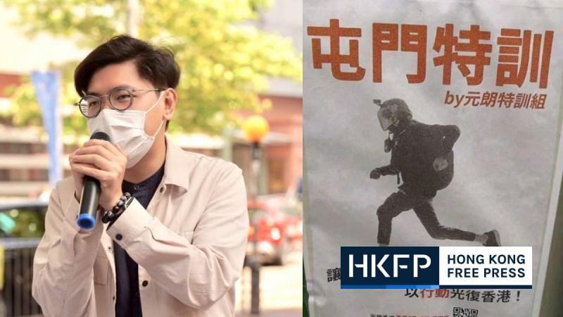 tuen-mun-district-councillor-sam-cheung-cy-leung-poster
