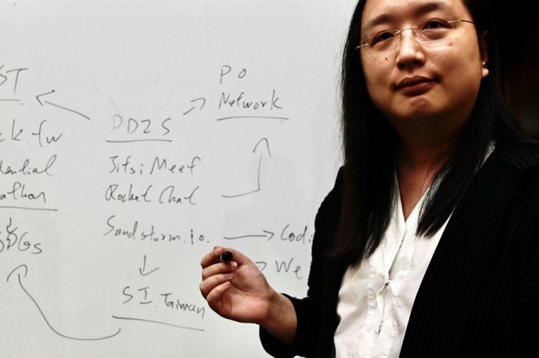 AFP Taiwan transgender Audrey Tang