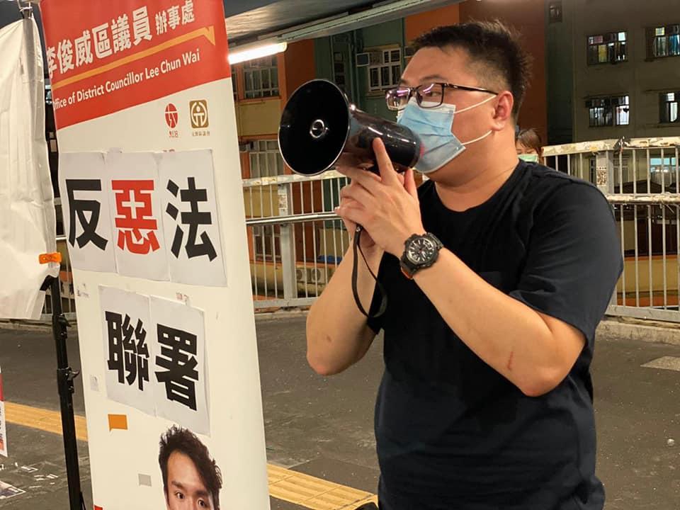 henry wong yuen long district councillor