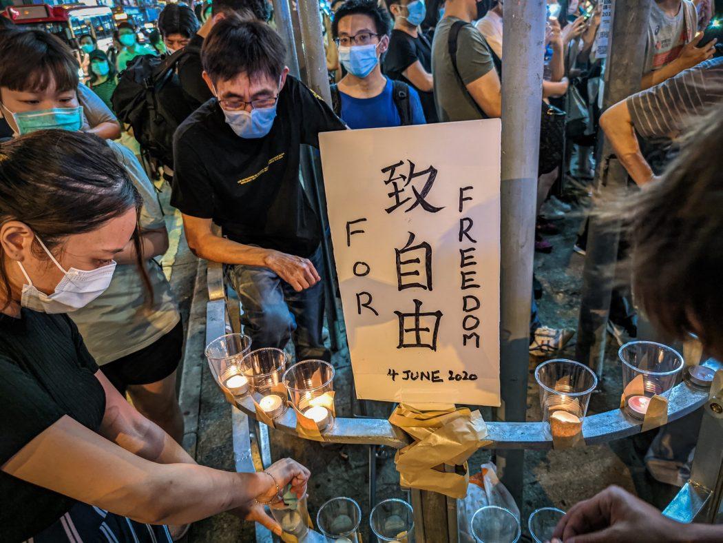 tiananmen massacre vigil 31st 2020 june 4 mong kok