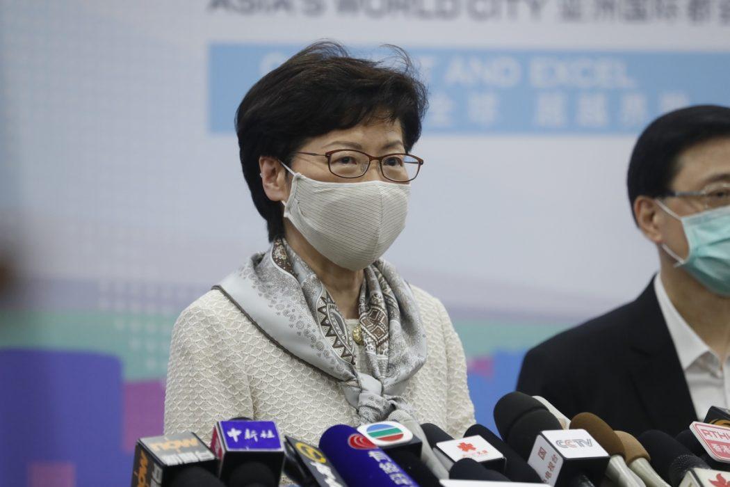 Carrie Lam in Beijing