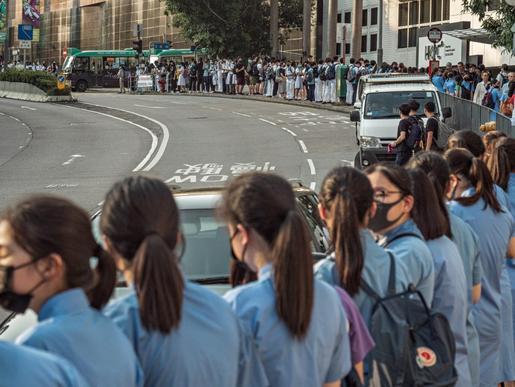 student human chain extradition protest