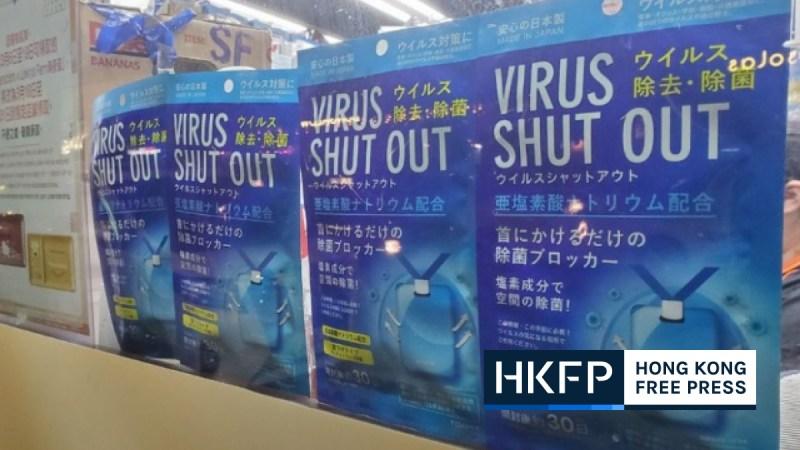 virus shut out hong kong scam