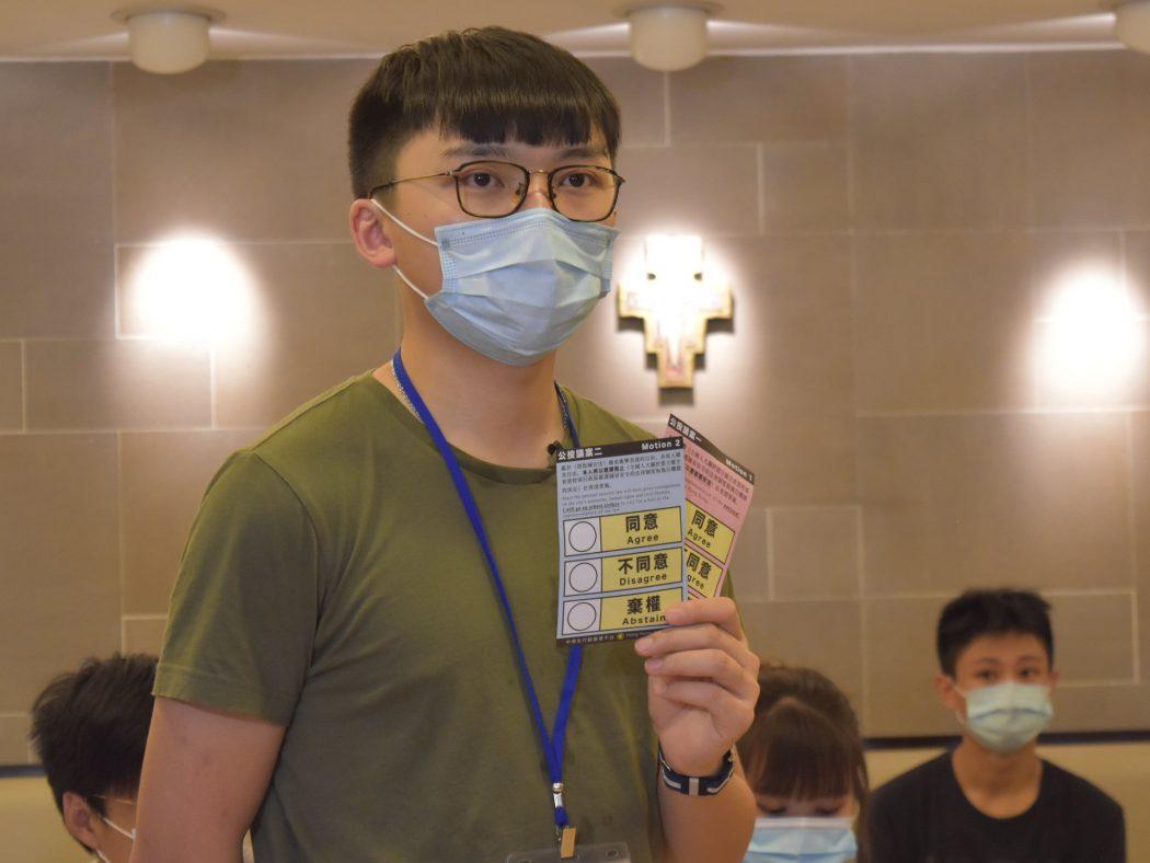 Demosisto Isaac Cheng