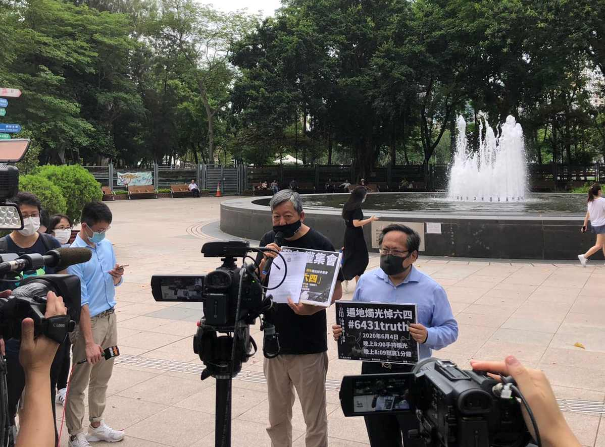 Hong Kong Alliance in Support of Patriotic Democratic Movements in China