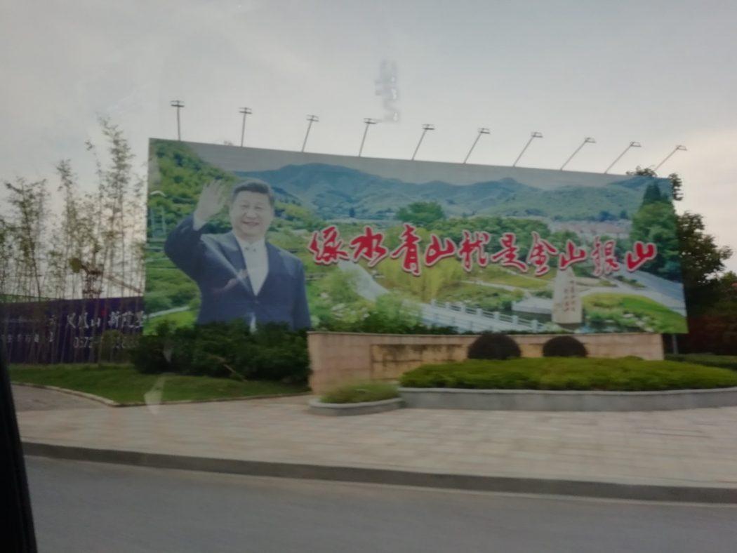 Xi Jinping two mountains