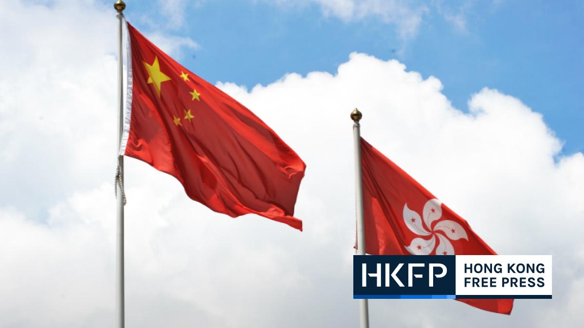 Hong Kong China flags