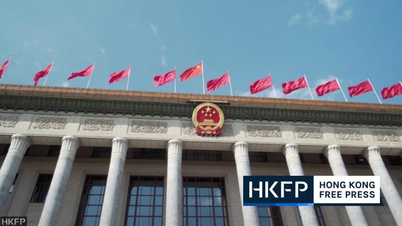 Hong Kong China national security law