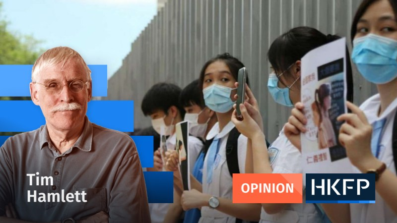 Opinion - Tim Hamlett school