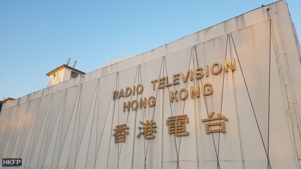 RTHK Radio Television Hong Kong Office