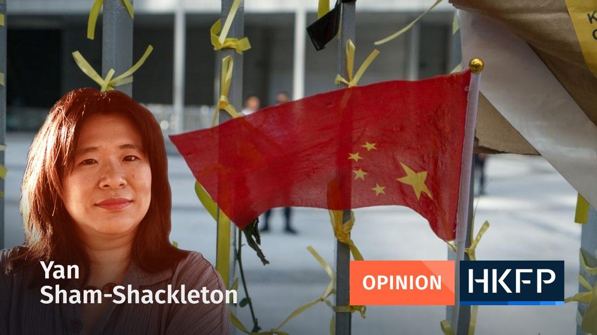 Yan Sham-Shackleton