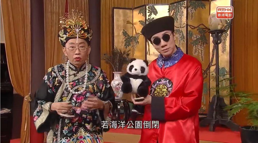 RTHK Headliner Ng Chi-sum Tsang Chi-ho