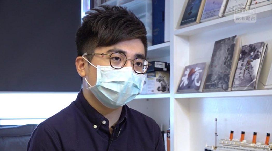Raymond Yeung