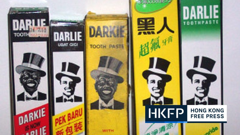 darkie racist toothpaste