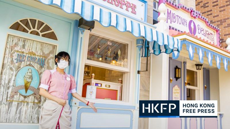 Hong Kong Disneyland_07 (Copy)