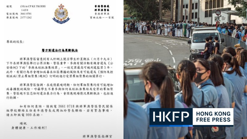human chain police letter