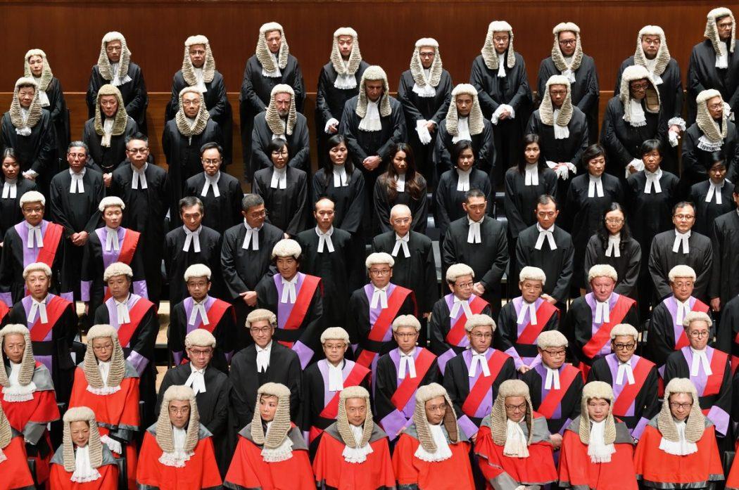 judges judiciary