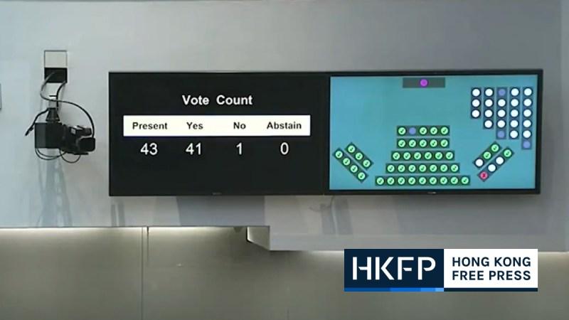 national anthem bill vote pass
