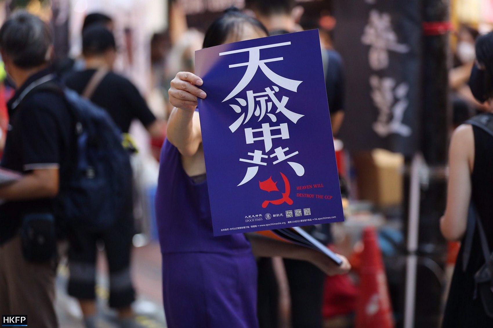 Tiananmen vigil Victoria Park 2020 CCP