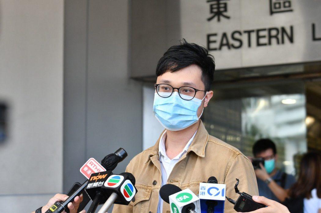 Ventus Lau Eastern Magistrates' Court