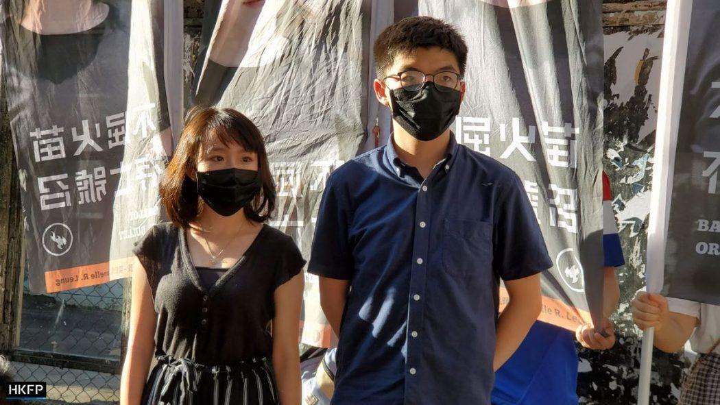 janelle leung joshua wong legco demosisto primaries