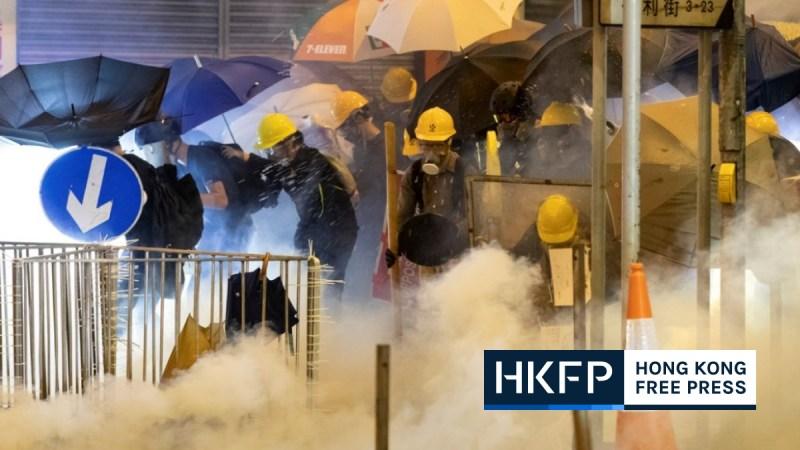 protest public facilities