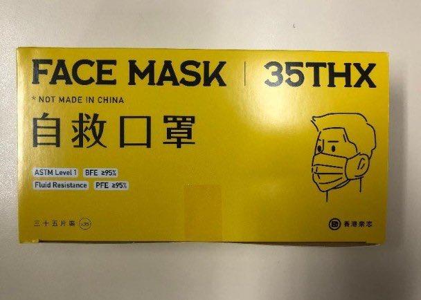 face mask demosisto
